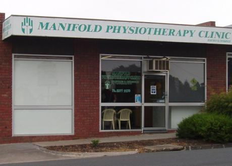 Photo of our Manifold Physiotherapy Clinic in Geelong